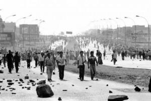paro-nacional1977
